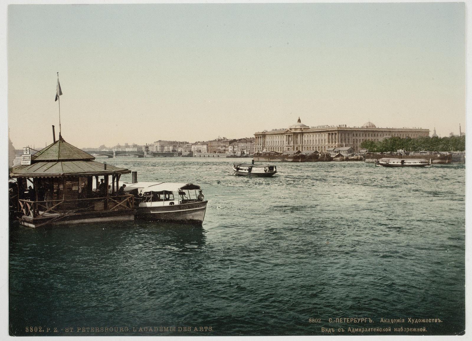 Вид с Адмиралтейской набережной