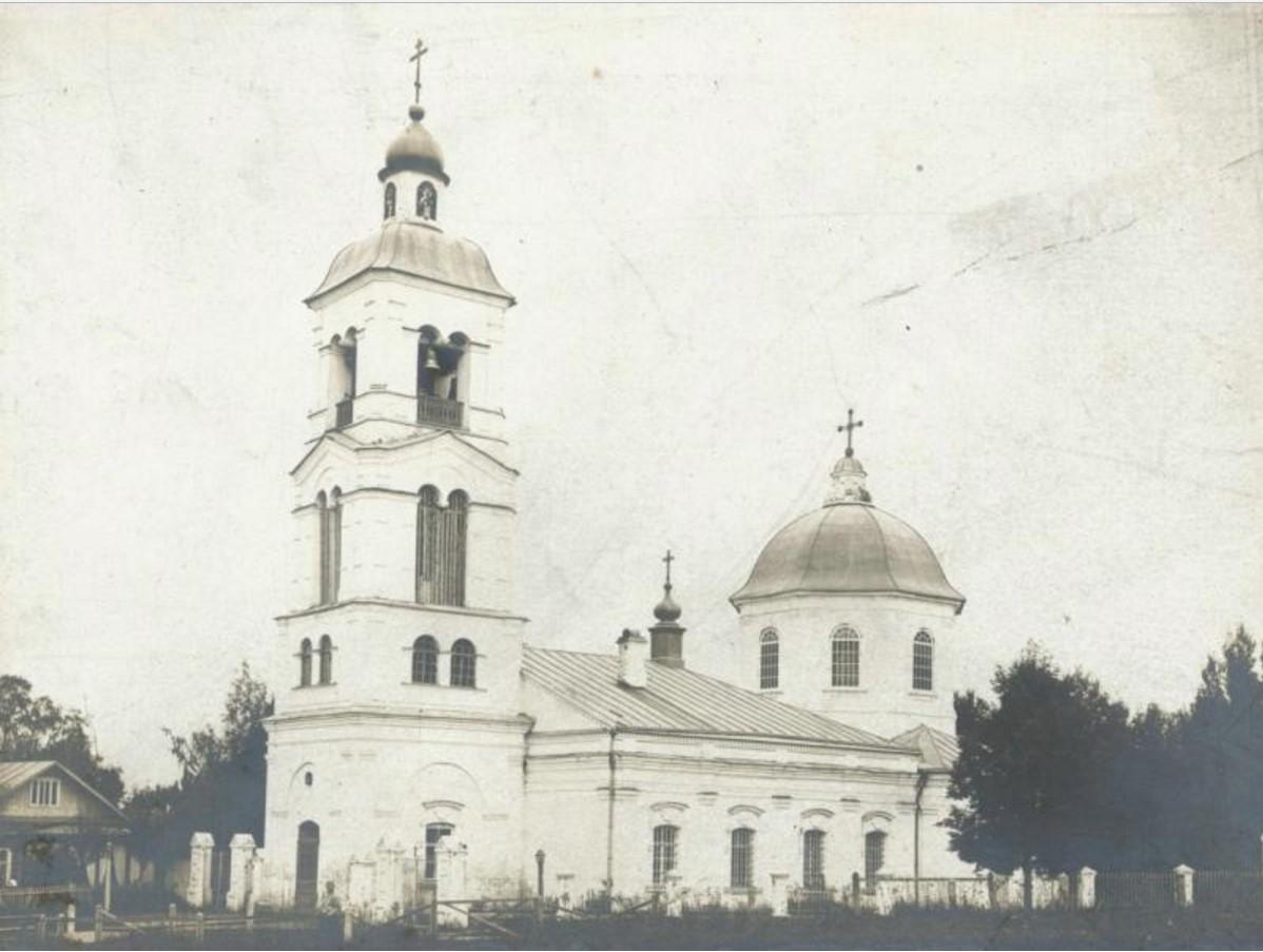 Царицыно. Храм иконы Божией Матери «Живоносный Источник». 1896
