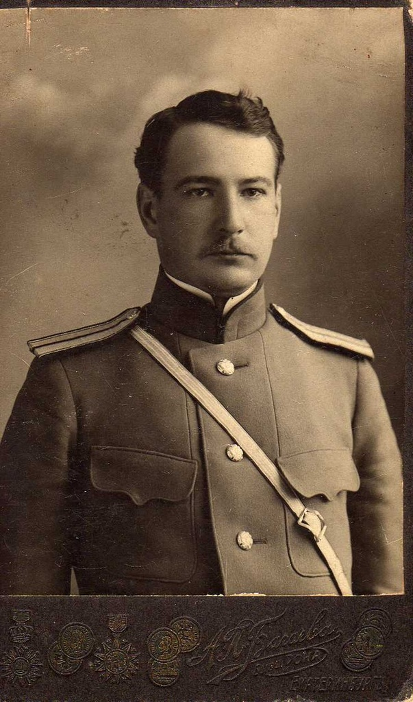 Военный доктор В. Михайлов