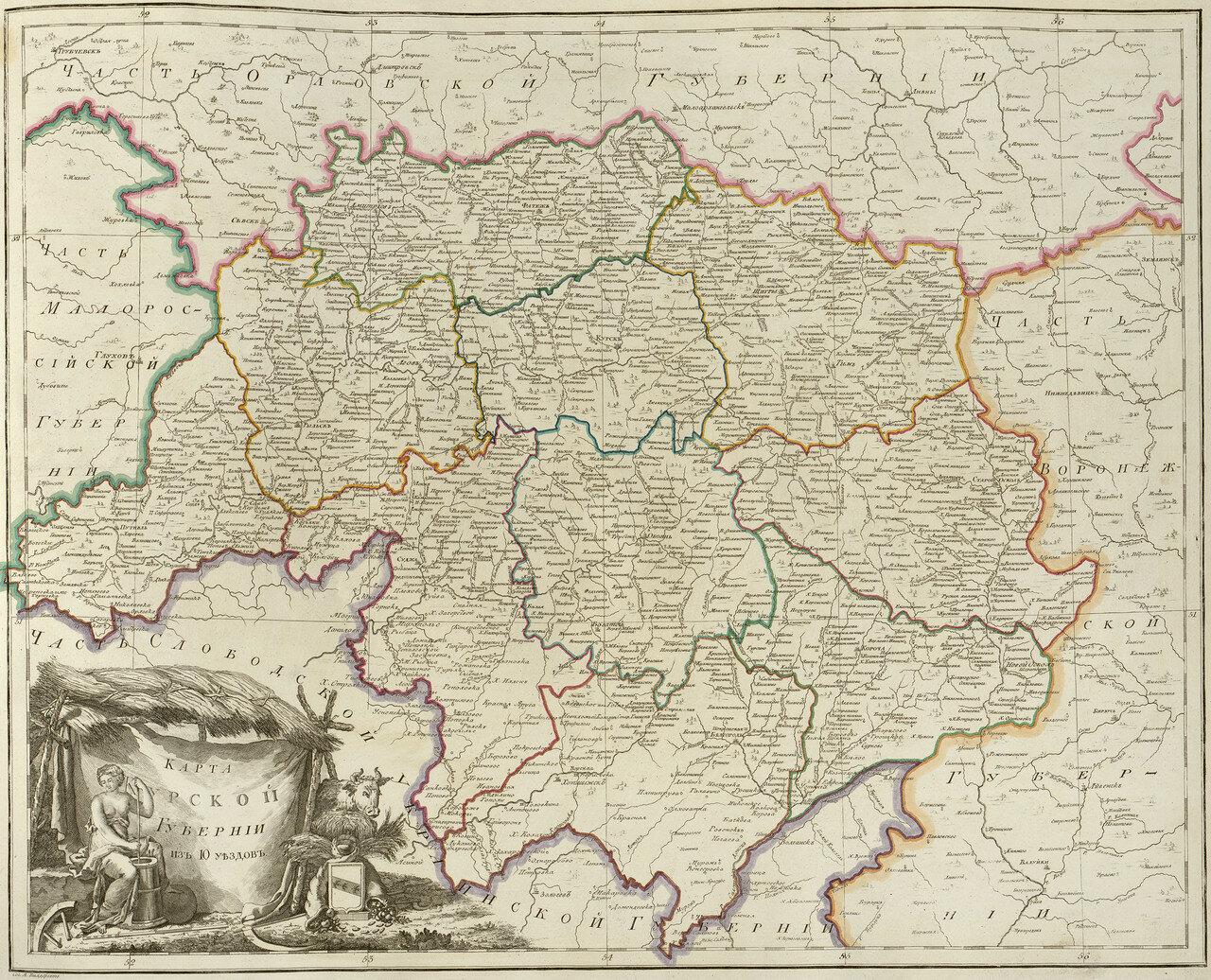 20. Карта Курской губернии