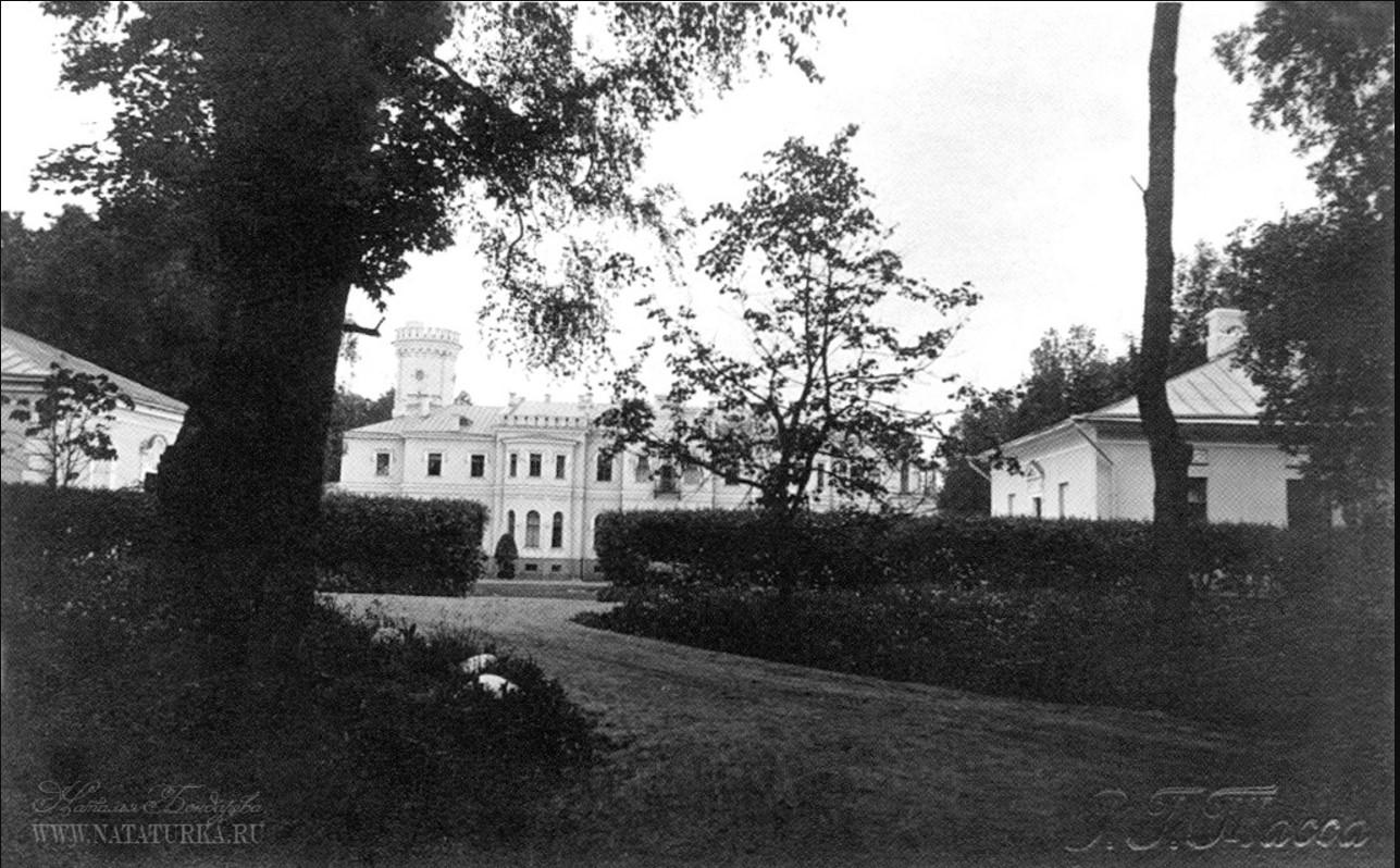 Отдаленный вид дворца
