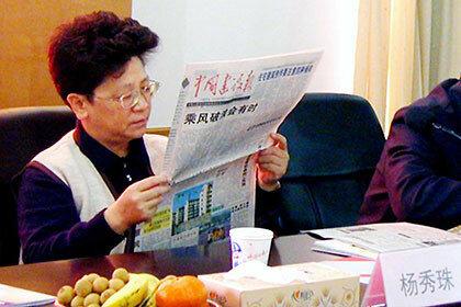 Скрывавшаяся 13 лет чиновница сдалась властям Китайская народная республика