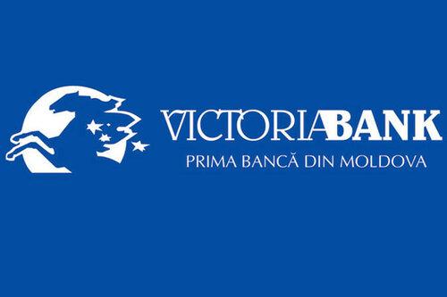 """Акции первого частного банка Молдовы """"Victoriabank"""" продались"""