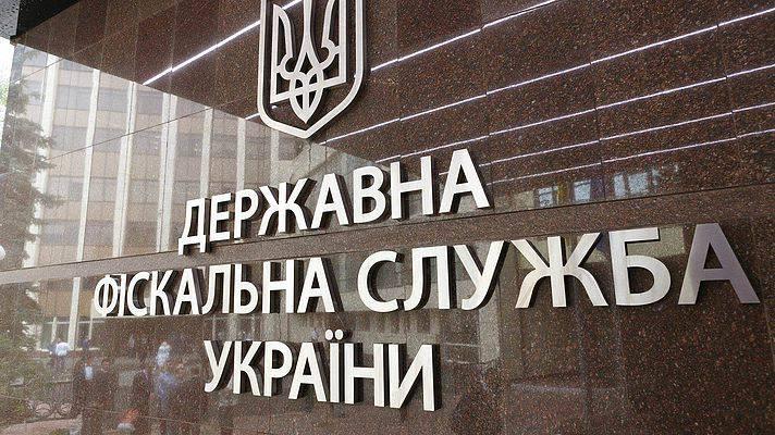 Налоговики добились возмещения в бюджет более 51 млн грн нанесенного ущерба