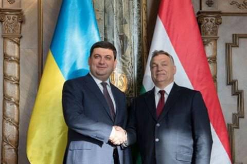 Венгрия отменит плату за оформление национальных виз для украинцев, - Гройсман