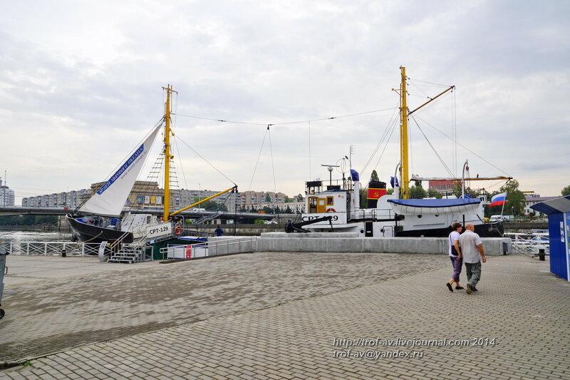 Музей мирового океана