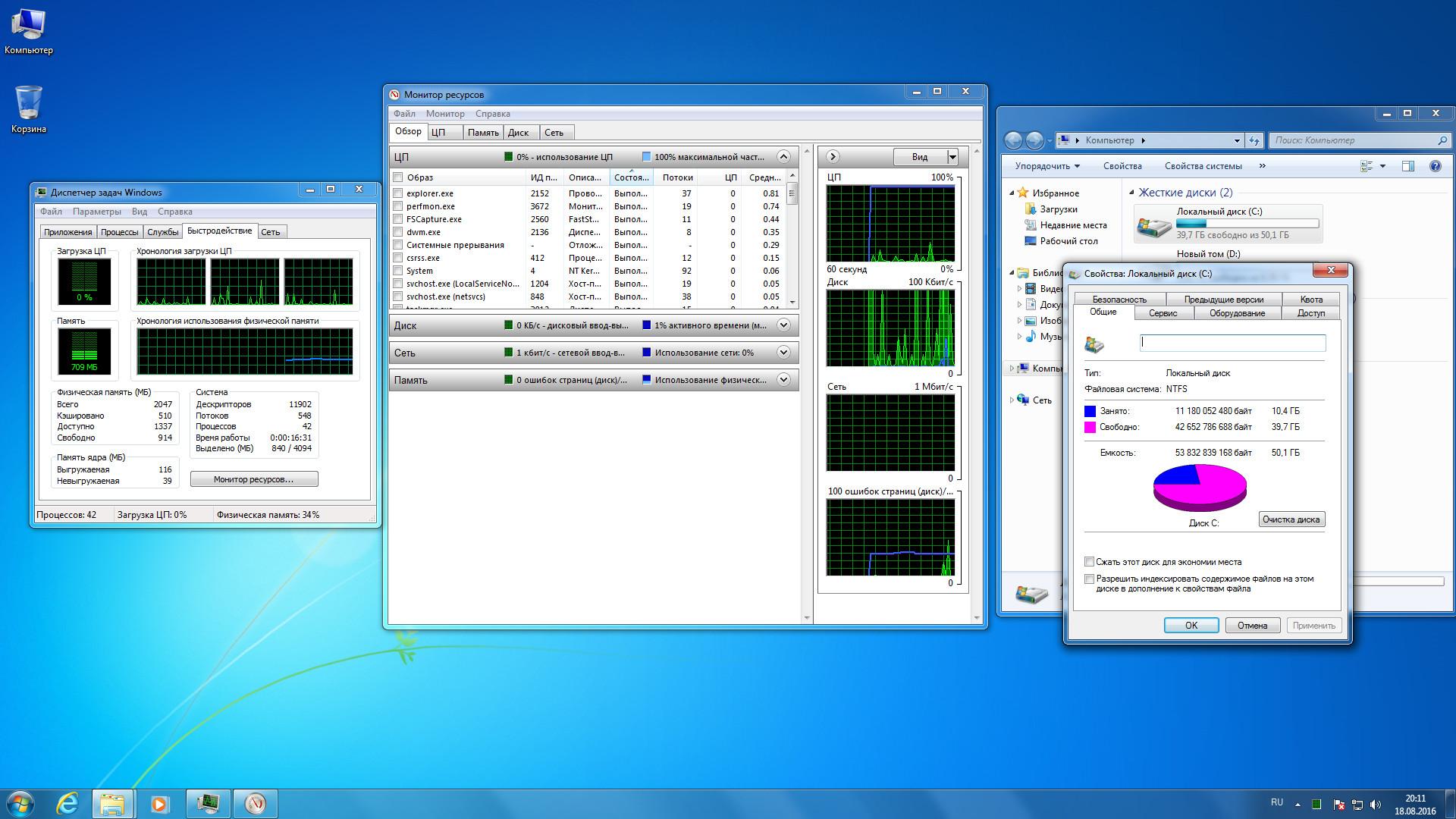 Скачать Windows 7 Корпоративная X64 торрент