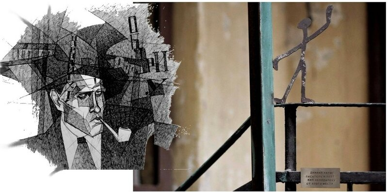 памятник хармсу на жуковского фото простые предназначенные только
