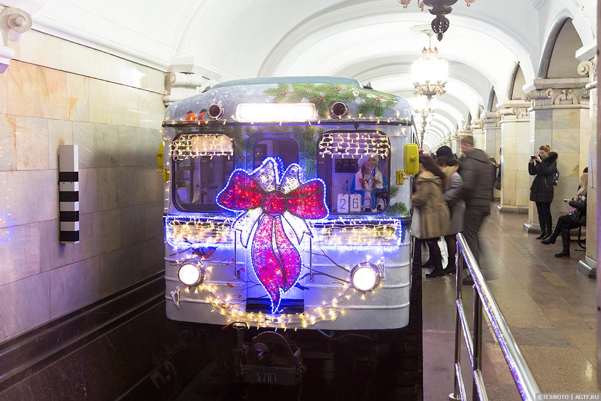 Новогодний поезд в Московском метрополитене