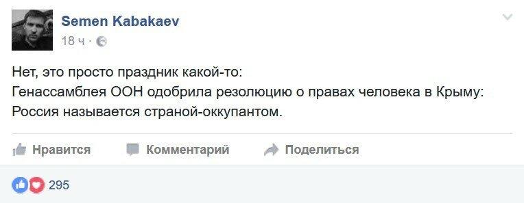 Кабакаев_ООН1.jpg