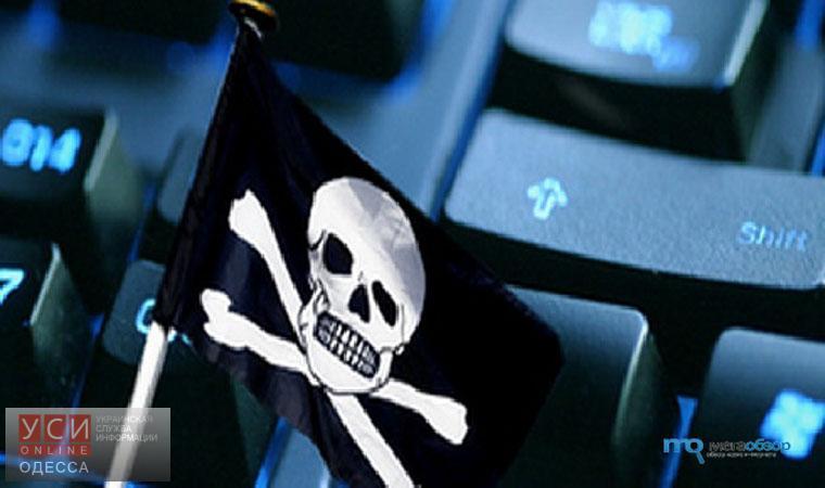 Одесситу грозит заключение зараспространение «пиратских» фильмов вглобальной сети
