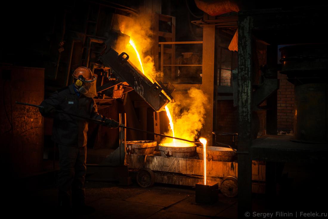 f6312ff5c3e1 Красноярский завод цветных металлов - крупнейшее в России предприятие по  производству золота, серебра, платины, палладия и других драгоценных  металлов.