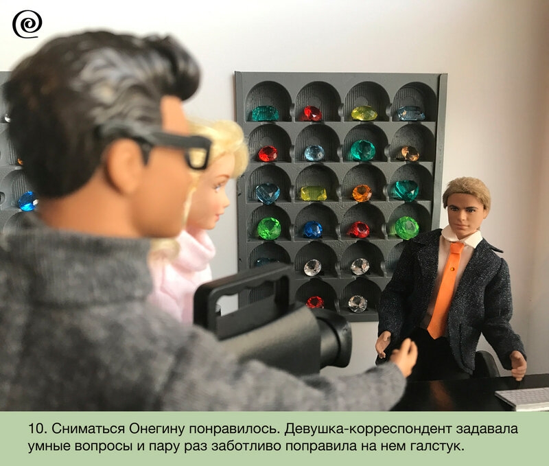 Фотосериал Разморозка Сезон 3. Серия 5: Вторжение