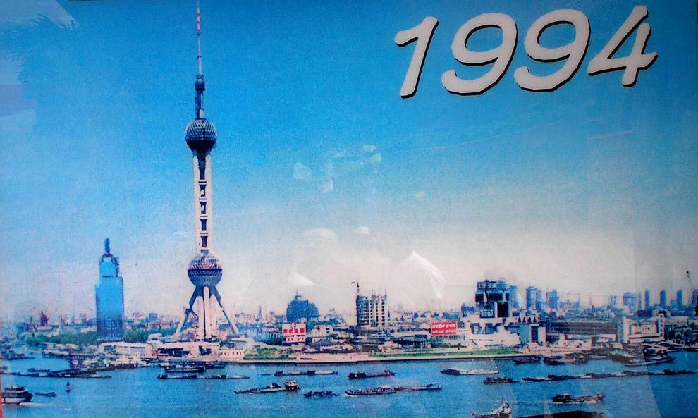 28. 20 лет назад там посреди распаханного бульдозерами пустыря торчала только башня «Восточная