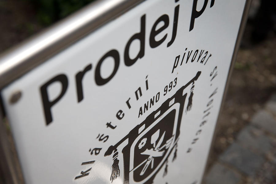 5. На эмблеме пивоварни гордо красуется дата основания — 993 год! Трудно себе даже представить, что