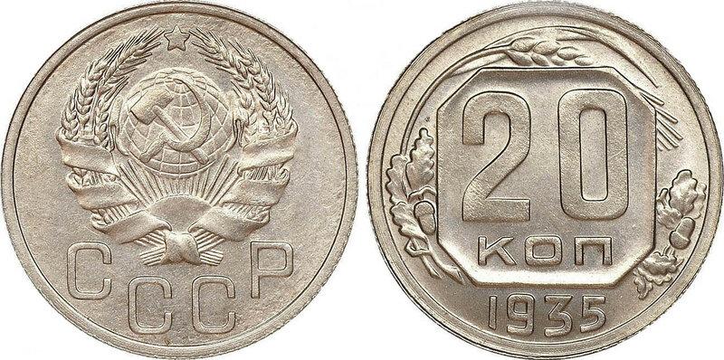 термобелье мужское самый большой аукцион монет в россии позволяет увеличить