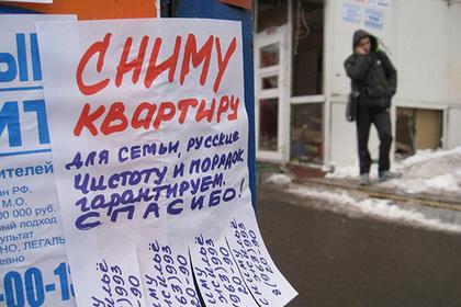 Вполовине русских регионов подорожала аренда жилья