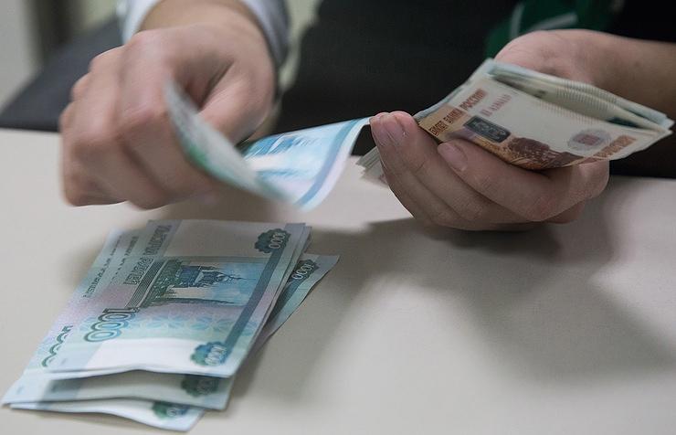 Нарынке готовится первое IPO негосударственных пенсионных фондов