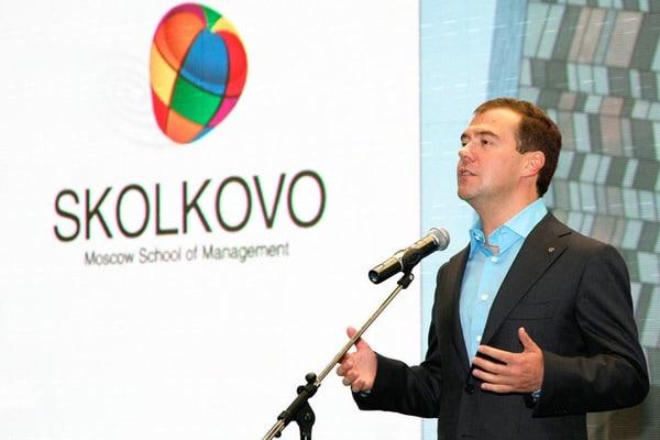 Медведев выступит на пленуме «Открытые инновации» втехнопарке «Сколково»
