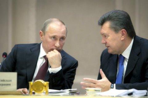 Путин расспросил Януковича оМанафорте— Newsweek