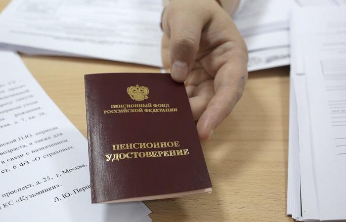 По5 тыс. любому пенсионеру: Государственная дума приняла закон