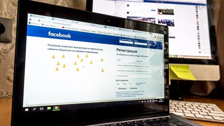 Ученые: Отказ от социальных сетей делает людей успешнее