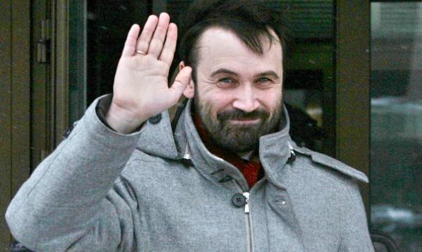 Верховный суд признал легитимным лишение Пономарева полномочий депутата