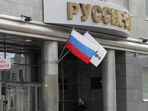 «Русснефть» расположила акции на32,4 млрд руб.