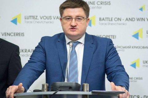Кабмин предупредил руководителя Госрезерва В.Мосийчука