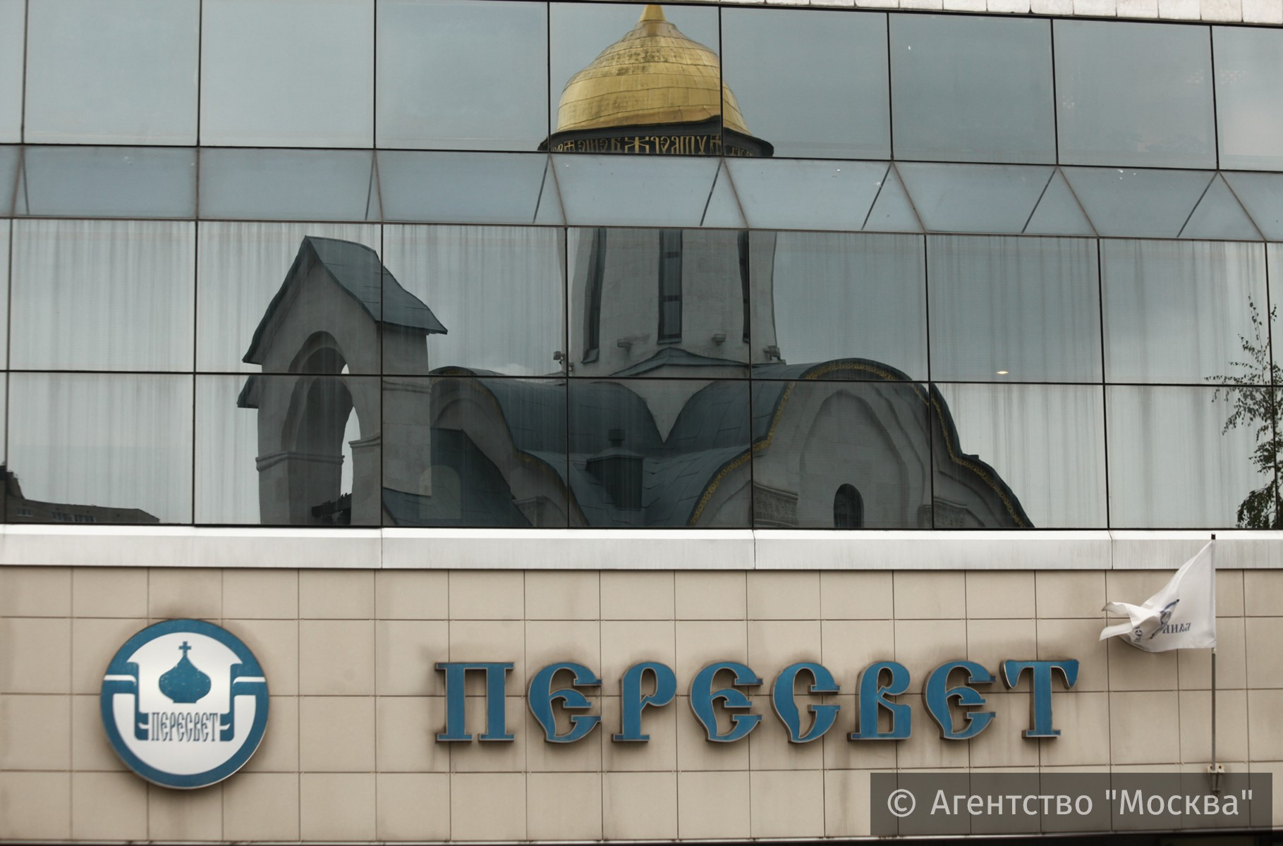 «Пересвет» пошел напоправку: кредиторы готовы спасти банк РПЦ