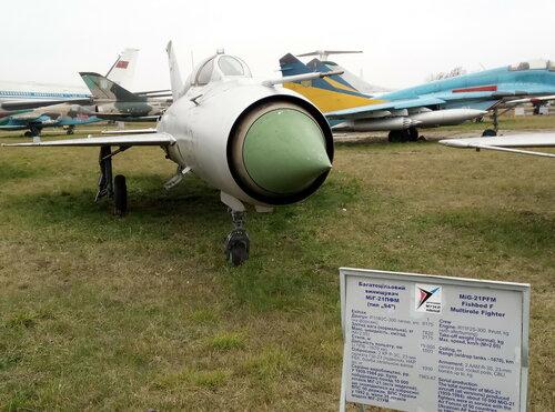 Многоцелевой истребитель МиГ-21ПФМ   Киевский государственный музей авиации