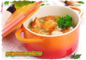 Суп из лосося с белым вином в горшочке