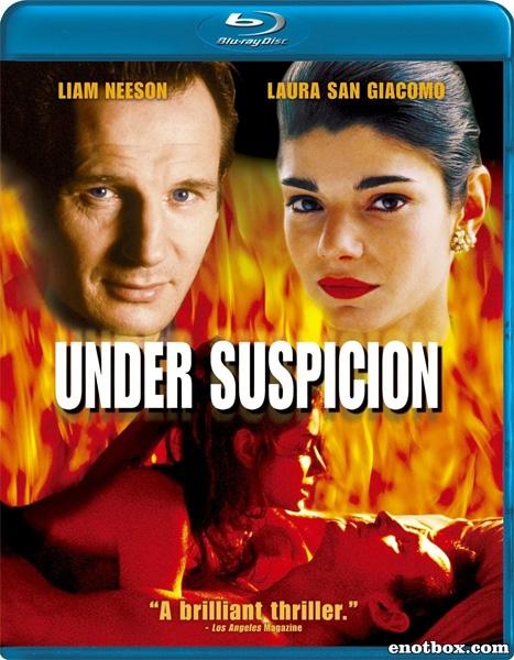 Под подозрением / Under Suspicion (1991/BDRip/HDRip)
