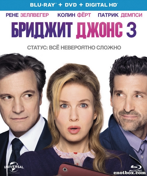 Бриджит Джонс 3 / Bridget Jones's Baby (2016/BDRip/HDRip)