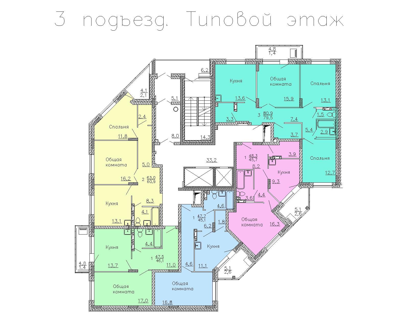 6-дом-2-очередь-3-подъезд.jpg