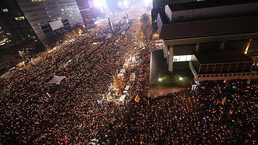 SOUTHKOREA-POLITICS/
