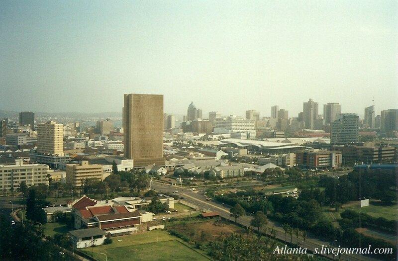 ЮАР (19).jpg