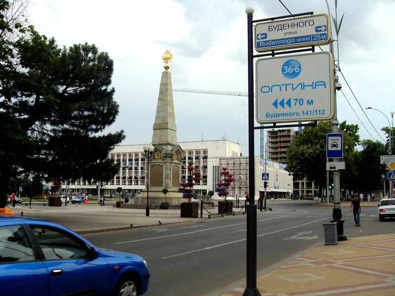 В Краснодаре, июль 2009 ... SDC13125.JPG