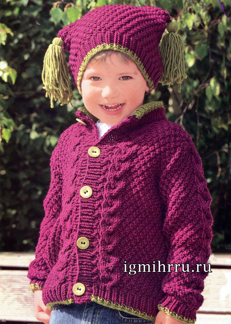 Для девочки 4-10 лет. Теплый комплект бордового цвета: жакет и шапочка. Вязание спицами