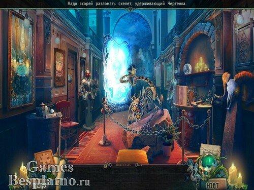 Наследие ведьм 6: Темный Трон. Коллекционное издание
