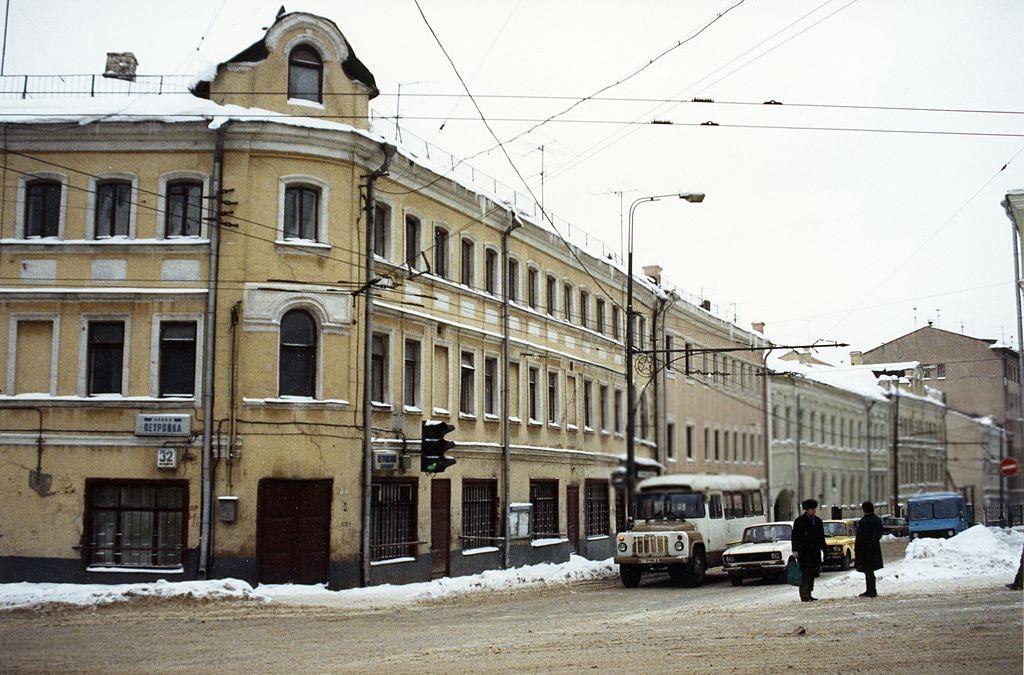 512147 Улица Петровка - Петровский бульвар Sovfoto -UIG 89.jpg