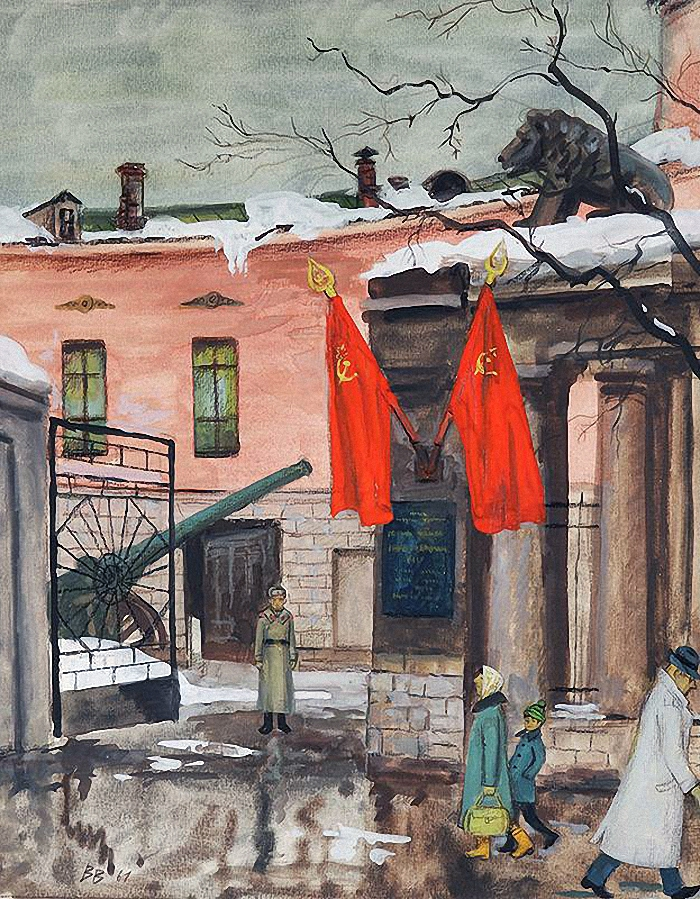 Ноябрь 1961 г. (у музея Революции).jpg