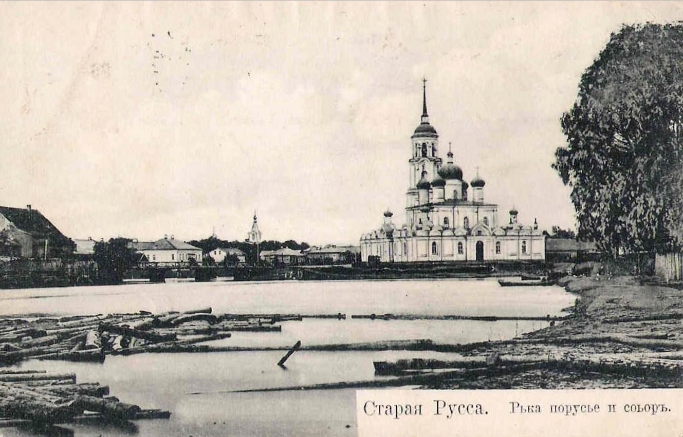 Собор и река Полисть