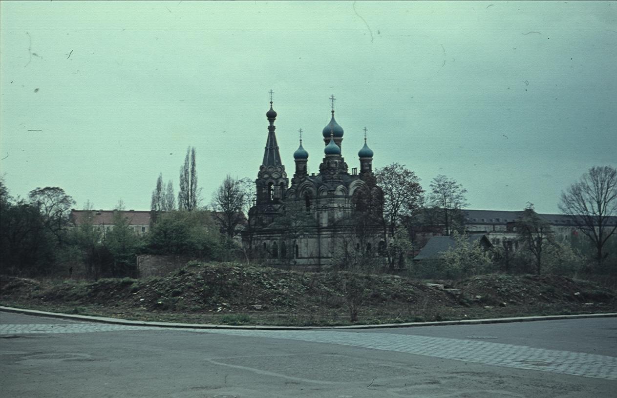 Дрезден. Русская православная церковь
