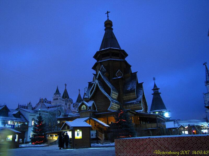 1469.43 Храм Св.Николая в Измайлове