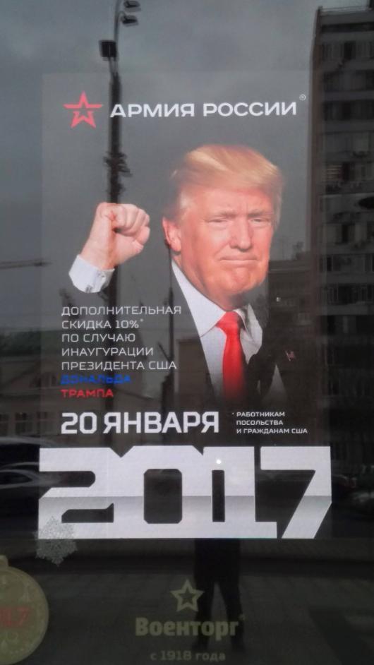 """Стыдоба и позорище """"Армии России""""?"""