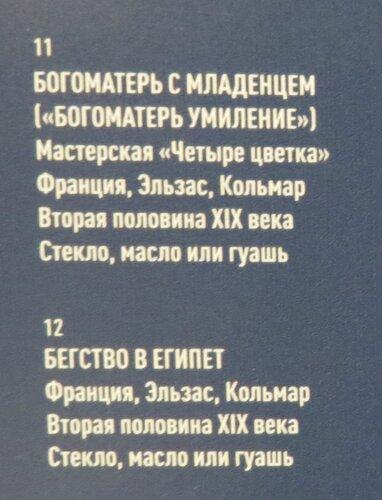 https://img-fotki.yandex.ru/get/195771/140132613.5de/0_224bf6_5fcbee55_L.jpg