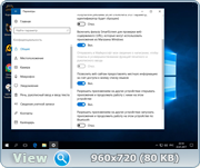 Windows 10 Professional 14393.693 v.1607 by IZUAL v.13