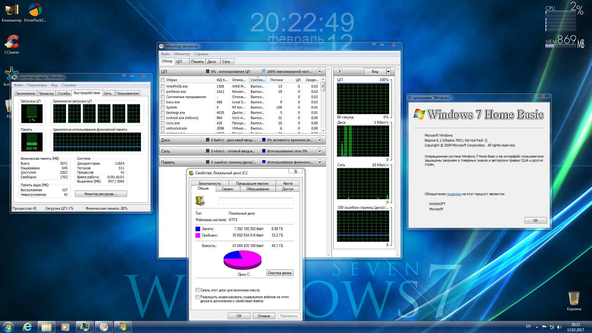 Kunena topic windows 7 download free full version 64 bit kickass here is the windows 7 ultimate iso download free full version for both 32bit and 64bit systems we have given the single click direct link to ccuart Image collections