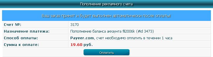 https://img-fotki.yandex.ru/get/195771/18026814.ad/0_c3640_5c2f8654_orig.png